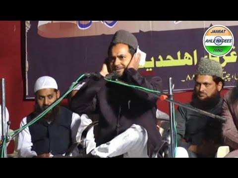 Muhammed ﷺ Ke Ankh Me Aansu | Molana Jarjees Hafizahullah | Mumbai 2016 Jan 18 thumbnail