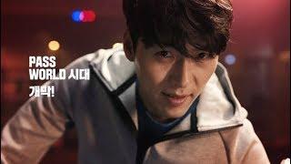 [TLX PASS] PASS 하나로 막! PASS WORLD 시대 개막!