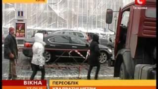 В Киеве снесут новостройки?(, 2011-01-28T12:16:13.000Z)