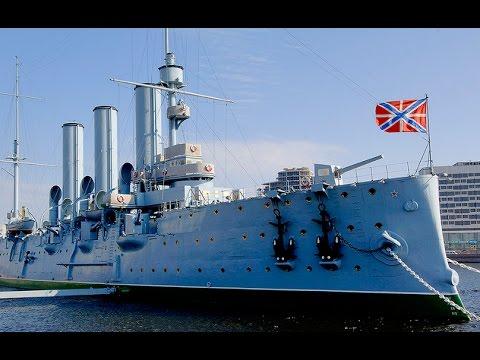 Mighty Warships of The Seas: Aurora Cruiser