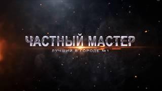 видео Ремонт микроволновок в Ростове-на-Дону