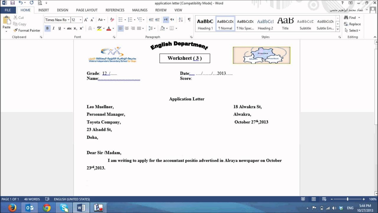 Job Application Letter Sample – Office Administrator – FREE Download