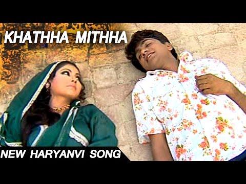 खट्टा मीठा - Khatta Mithha ॥  धाकड़ छोरा 2 ॥ LATEST HARYANVI SONG 2017