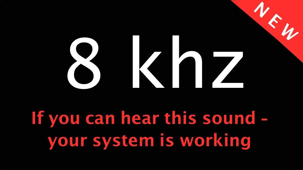 Звук синусоида 18000 скачать
