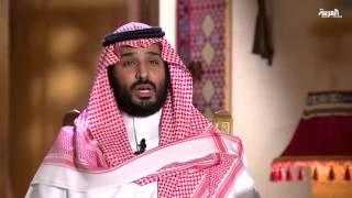 محمد بن سلمان: صندوق الاستثمارات العامة سيكون الأكبر عالمياً