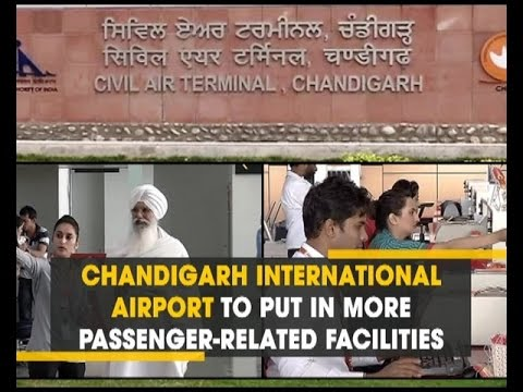 Chandigarh International Airport to put in more passenger-related facilities - ANI News