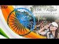 Independence Day 2018 Abohar Punjab