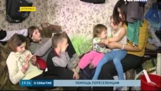 В маленьком доме в Запорожье нашли пристанище сразу две семьи из Донбасса
