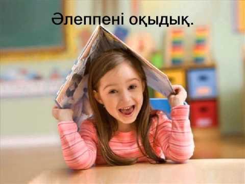 Скачать песню русский рэп vnuk, тбили теплый ц а о mp3 бесплатно.