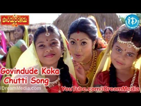 Ntr pandurangadu songs free download.