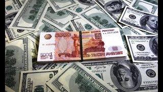 Доллар-рубль остаётся в коридоре 56-61