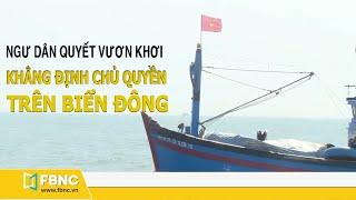 Tin biển đông mới nhất | Ngư dân vươn khơi khẳng định chủ quyền biển đảo  | FBNC