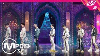 [MPD직캠] 엔시티 유 직캠 4K 'Make A Wish' (NCT U FanCam) | @…