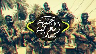 S.W.A.T. Best Arabic Trap Music Mix Prod By HENO