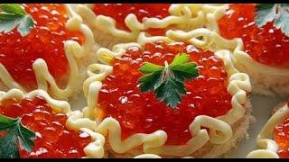 Бутерброды с Красной Икрой - 2018 / Sandwiches with red caviar / Sandwiches mit rotem Kaviar