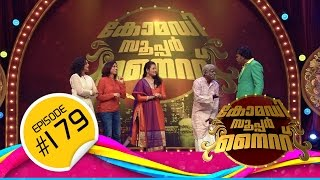 Comedy Super Nite with Gayathri Ashok & Sangeetha Prabhu | ഗായത്രി അശോക് & സംഗീതാ പ്രഭു | CSN  #179(Gayathri Ashok the talented play back singer of Malayalam Film Industry. She has sung many beautiful songs like 'Thamara Noolinal', which still stays in our ..., 2016-02-26T10:18:15.000Z)