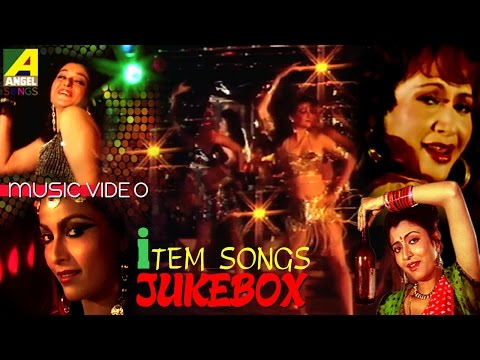 Best Item Songs Of Tollywood | Bengali Movie Songs Video Jukebox