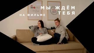 """Приглашение на кинопоказ фильма """"Сын Божий"""""""