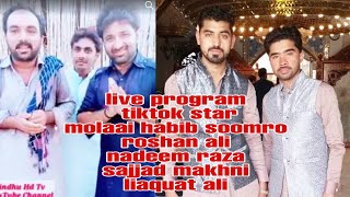 Live program Sangat Number 1 Host Program Sajjad Makhni