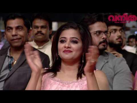 കമാലിനിയുടെ തകർപ്പൻ നൃത്തം ||Vanitha Film Awards 2017 || Part 06