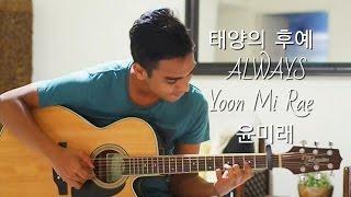 태양의 후예 (ALWAYS)| Descendants Of The Sun OST | Guitar Solo By Taufiq Rahmat | Yoonmirae (윤미래)