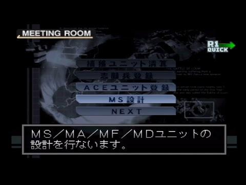 ゲーム実況【GジェネレーションF】 106(機動新世紀ガンダムX #5)