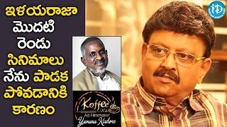 S P Balasubrahmanyam About Working With Ilayaraja || Koffee With Yamuna Kishore
