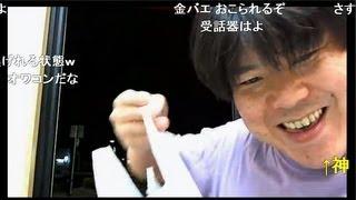 【金バエ】   交番でビール 【ニコ生】 thumbnail