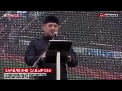 Kadyrov Pledges Chechen support to the Russian Federation