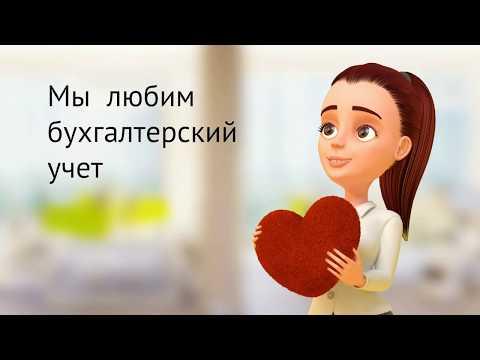 О достижениях сети 1С:БО, ролик семинара партнеров 04.06.18