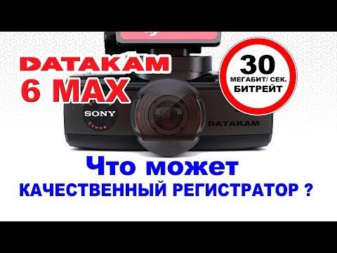 Купить Roadgid X5 Gibrid - Видеорегистратор, радар