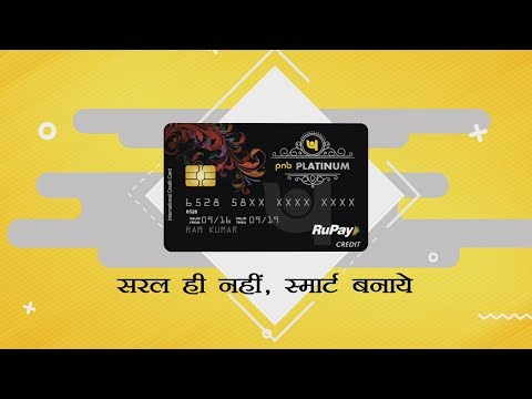 PNB Platinum RuPay Credit Card | Launch Video | Dramantram