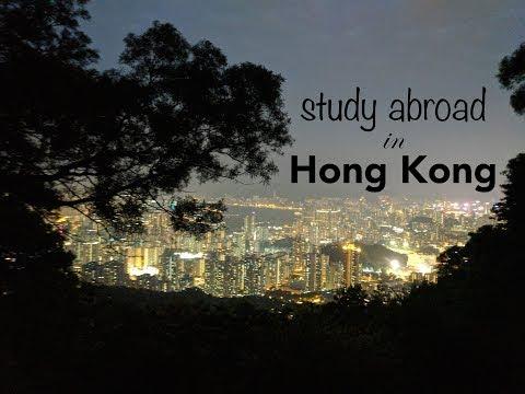 Hong Kong - Study Abroad 2017
