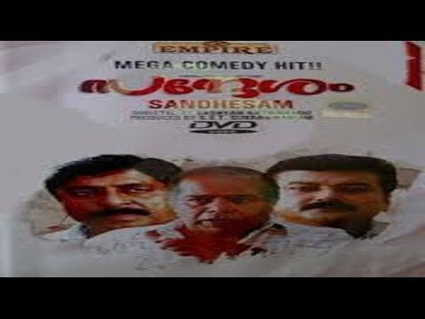 Sandesam 1991   Malayalam Full Movie  ...