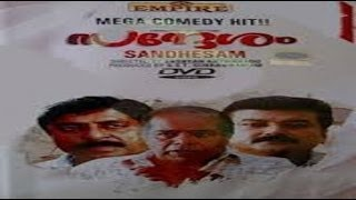 Full Malayalam Movie | Sandesam 1991 | Srinivasan, JayaRam,Thilakan