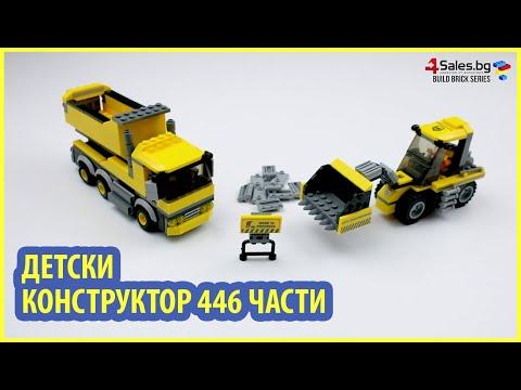 Детски конструктор CITY Engineering Team – 446 части 7