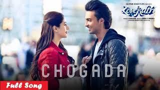 Cho gada  song download