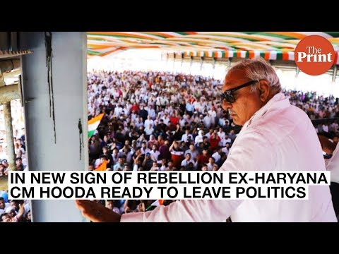 Ex-Haryana CM Hooda ready to leave politics in new sign of rebellion