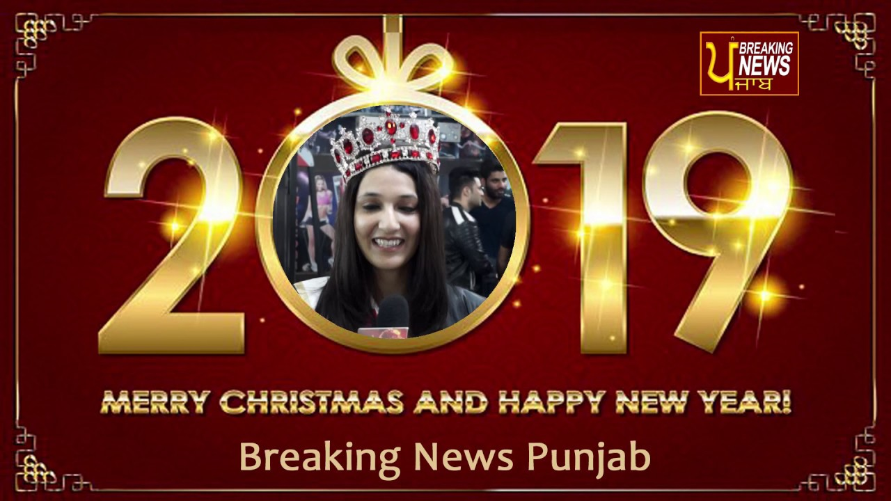 happy new year wishes from nazuk shyam puri breaking news punjab