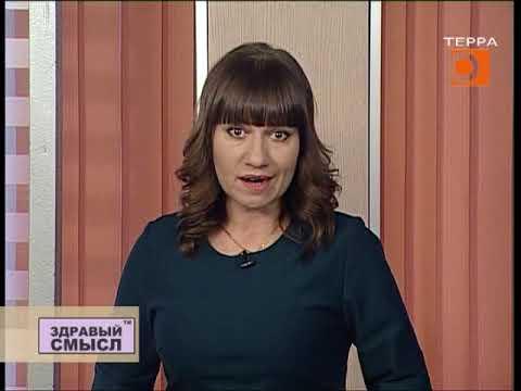 Здравый смысл. Эфир передачи от 08.10.2018