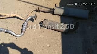 Замена выхлопной Форд Транзит 2,5 D (Replacing the exhaust system Ford Transit 2.5 D)