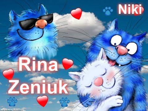 Rina Zeniuk  ( Ирина Зенюк )        исп.песен - Виктор Королёв