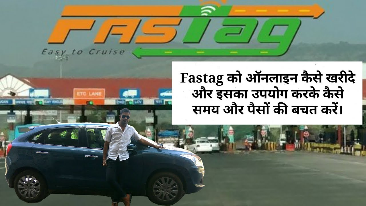 What Is Fastag How To Buy Fastag Online By Paytm How To Use