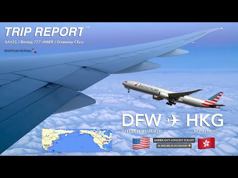 trip-report-|-american-airlines-aa125-|-dallas-to-hong-kong-|-boeing-777-300er-|-economy-class