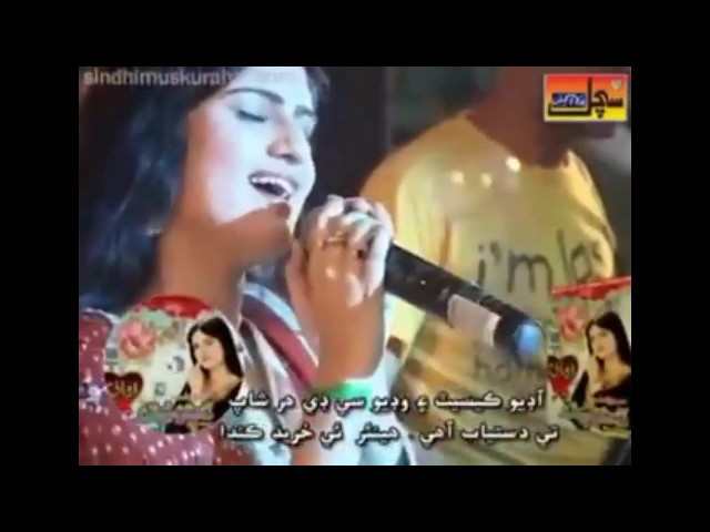 Sirf Toon Sirf Toon   صرف تون   Marvi Sindhu   New Album   Sindhi Songs 2018 HD   Sindh World Songs
