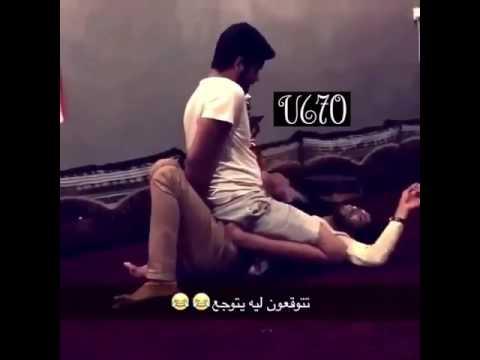 محنة شباب شاهد قبل الحذف thumbnail