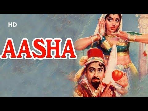 Aasha | Kishore Kumar | Vyjayanthimala | Om Prakash | Bollywood Hindi Movie In 15 Mins