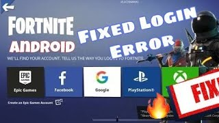 How to login in Fortnite Mobile Android without Error/simple easy full proof🔥