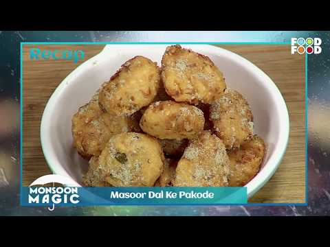 Masoor Dal ke Pakode | Monsoon Magic | Chef Harpal Singh | FoodFood