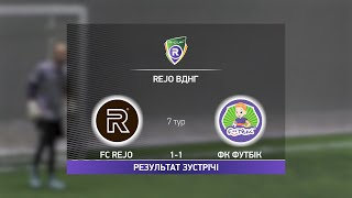 Обзор матча FC Rejo ФК Футбік Турнир по мини футболу в Киеве